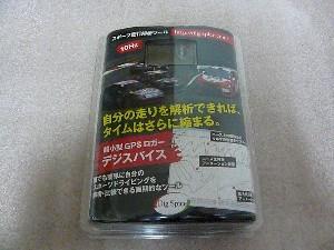 20101121