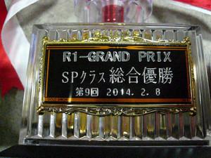 2014012910